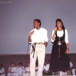 Hubert et Valérie, en 1991